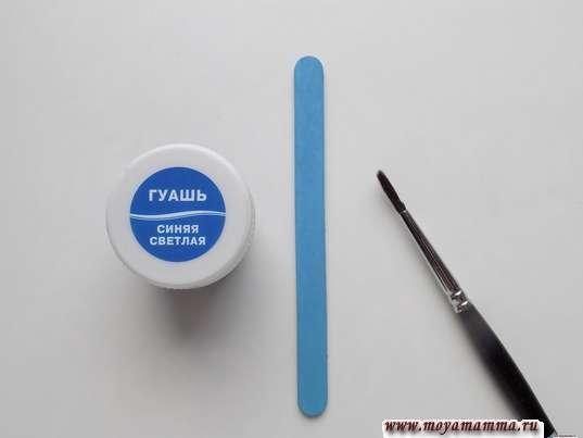 Деревянная палочка голубого цвета