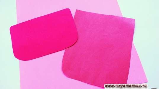 2 прямоугольника из более яркой бумаги разного размера