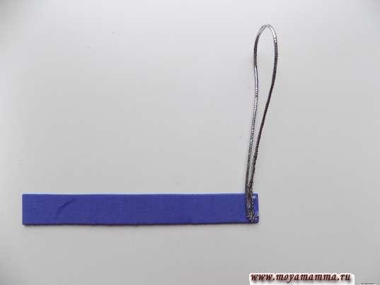 Складывание шнура в петельку