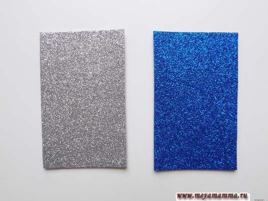 2 прямоугольника размером 5х8 см из фоамирана разного цвета