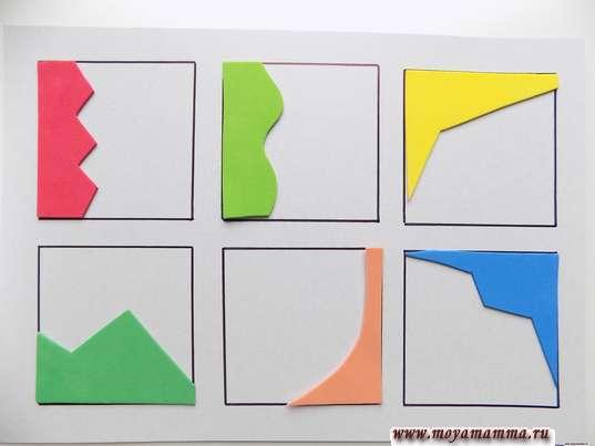 Игра собери квадрат. На листе картона приклеено по одной детали от каждого квадрата