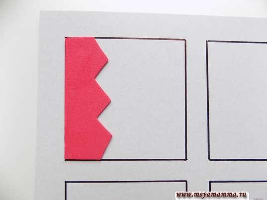 Приклеивание одной детали квадрата