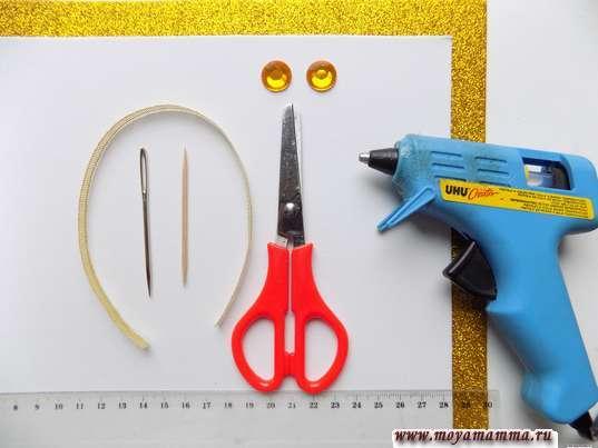 Фоамиран, стразы, ножницы, термопистолет и другие материалы