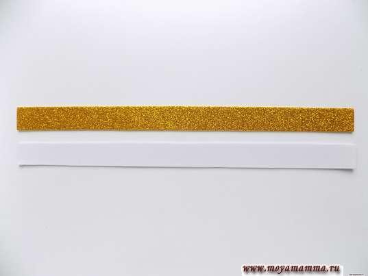 2 полоски шириной 2 см, а длиной около 30 см