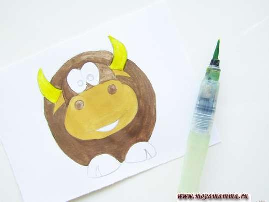 Как нарисовать быка. Рога быка желтой краской