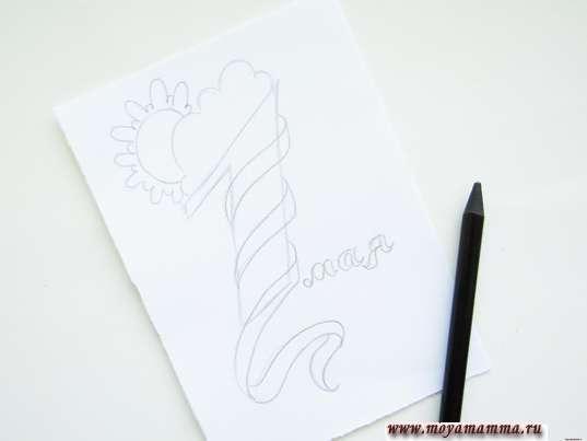 Рисунок открытки простым карандашом