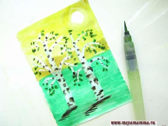 Рисование листочков