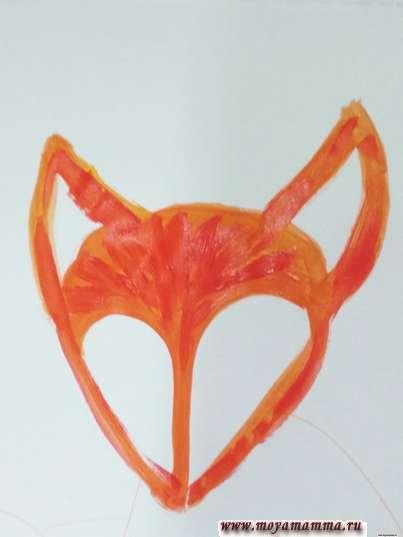 Закрашивание оранжевым цветом