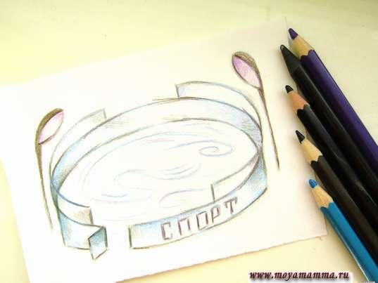 рисунок каток для детей