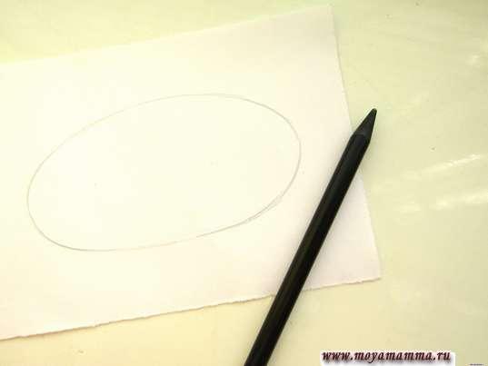 Рисование овала