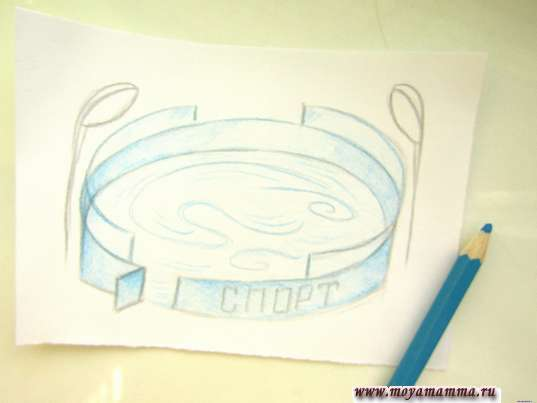 Рисование катка