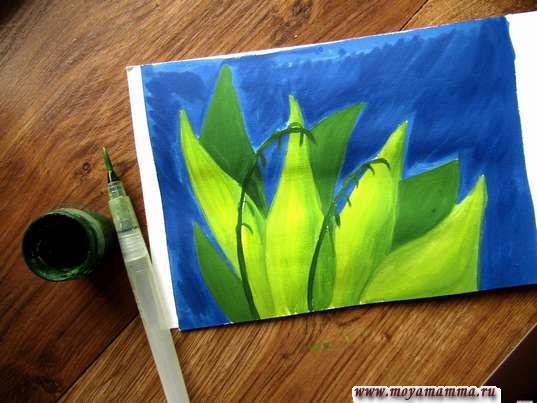 стебли ландышей темно-зеленой гуашью