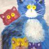 рисунок пушистые коты