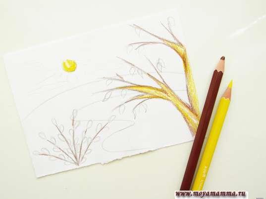 Закрашивание желтым и коричневым карандашом