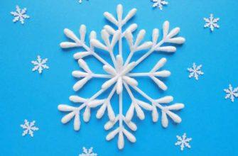 снежинка из ватных палочек