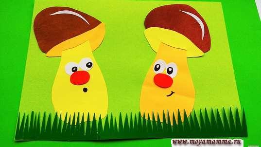 Аппликация для детей грибочки. Приклеивание бахромы