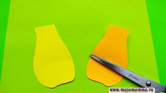 2 продолговатые заготовки, расширяющиеся к низу, для ножек грибочков.