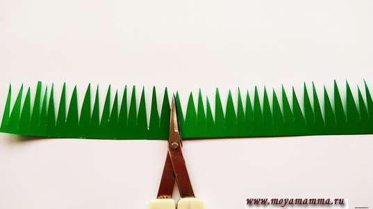 Бахрома из зеленой бумаги
