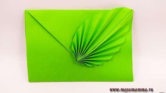 Конверт оригами. Опустите вниз закрывашку с листиком