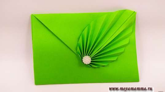 Конверт оригами. Украшение конверта полубусинкой