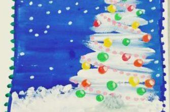 открытка с новогодней елкой