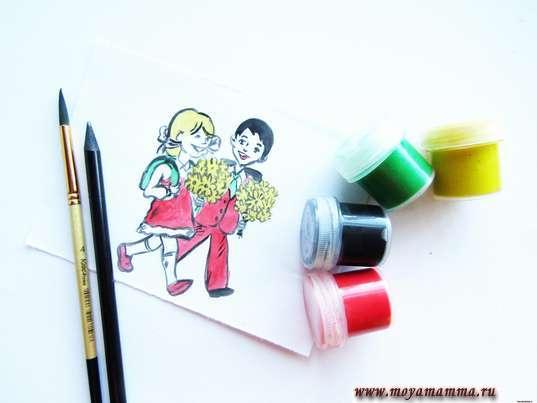 рисунок дети идут в школу