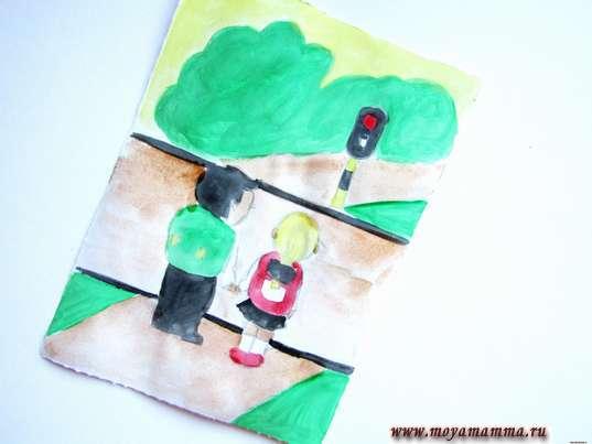 Рисунок дети переходят дорогу. Рисование коричневой гуашью