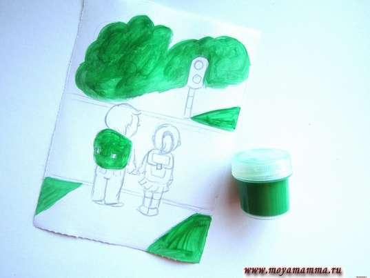 Закрашивание зеленой гуашью