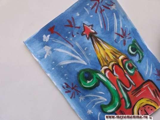 рисунок для детей салют победы