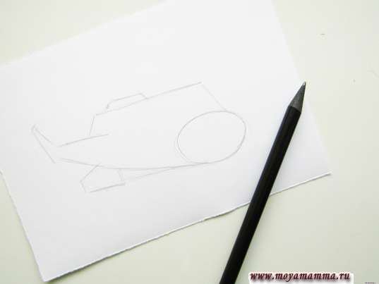 Начало выполнения рисунка вертолета