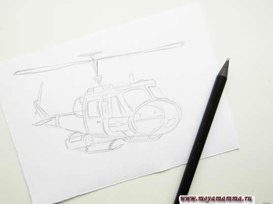 Набросок вертолета