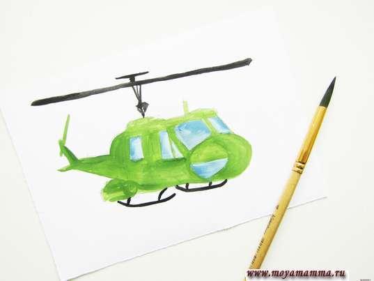 верхние и нижние детали вертолета черной гуашью