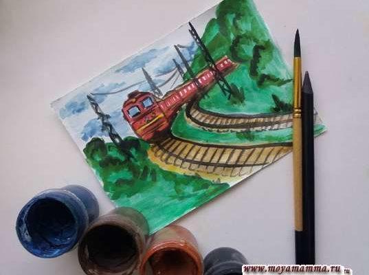 рисунок для детей железная дорога