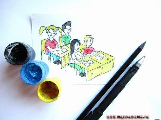 рисунок карандашом дети в классе
