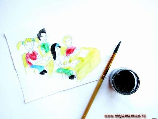 Рисунок карандашом Дети в классе. Закрашивание черной гуашью