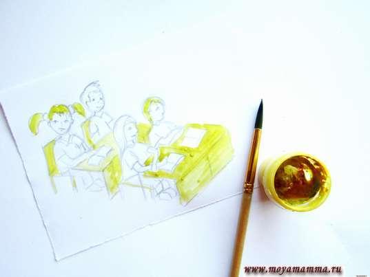 Закрашивание парт, стульев и волос некоторых школьников желтой гуашью