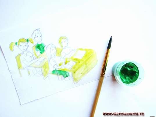 Рисунок карандашом Дети в классе. Закрашивание зеленой гуашью