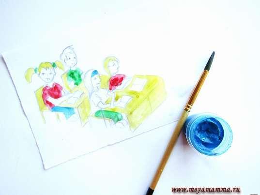 Рисунок карандашом Дети в классе. Закрашивание синей гуашью