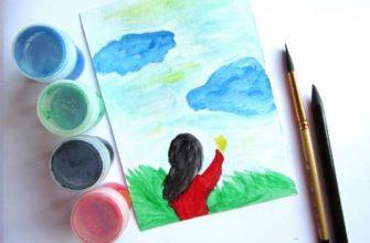 рисунок мирное небо над головой