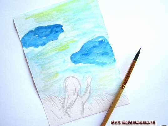 Раскрашивание неба