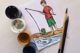 рисунок на тему каникулы