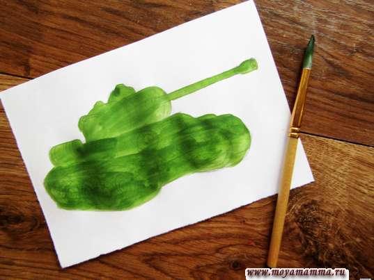Закрашивание танка зеленым цветом