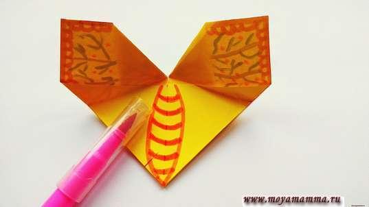 Закладка бабочка оригами. Туловище бабочки