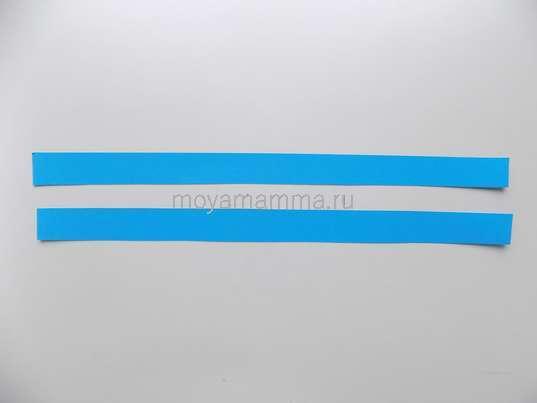 2 полоски голубой бумаги