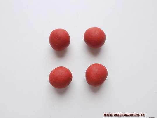 4 небольших шарика