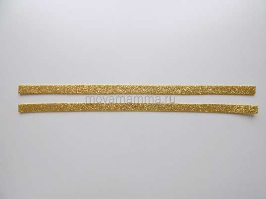 Длинные полоски золотистого фоамирана