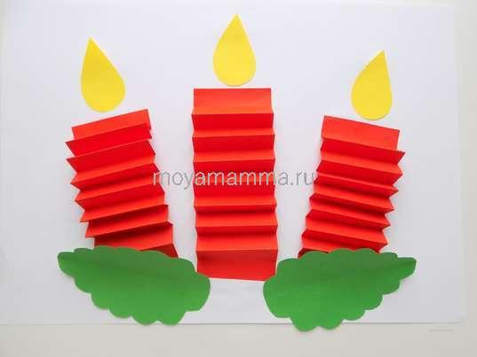 Аппликация свечи. Приклеивание больших листочков