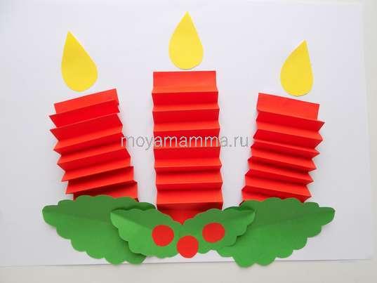 Аппликация свечи. Украшение ягодками