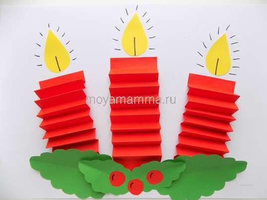 аппликация свечи