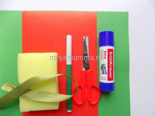 Хозяйственная губка, цветная бумага, клей, фломастер